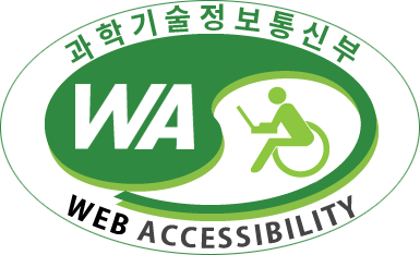 Ministry of Science and ICT, WEB ACCESSIBILITY Mark(Web Accessibility Certification Mark)